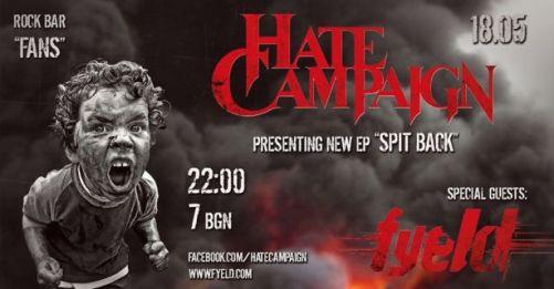 Hate Campaign представят нов мини албум във Фенс
