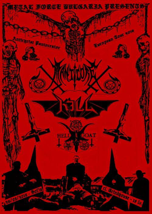 Концерт на Manticore, Kill и Hellgoat в София