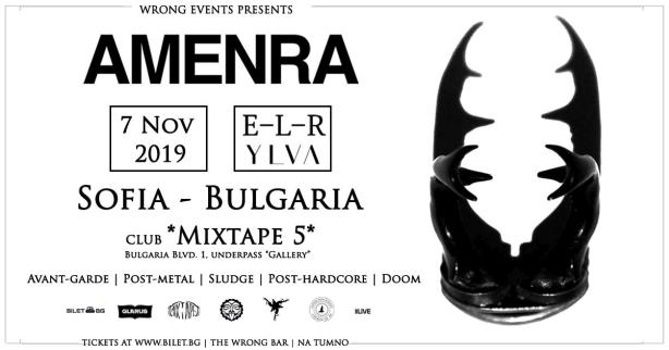Концерт на Amenra в София на 7 ноември