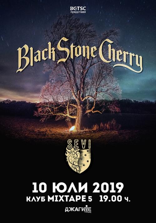 Концерт на Black Stone Cherry в София