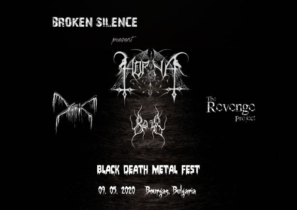Broken Silence Black Death Metal Fest