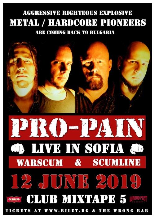 Pro-Pain с концерт в София