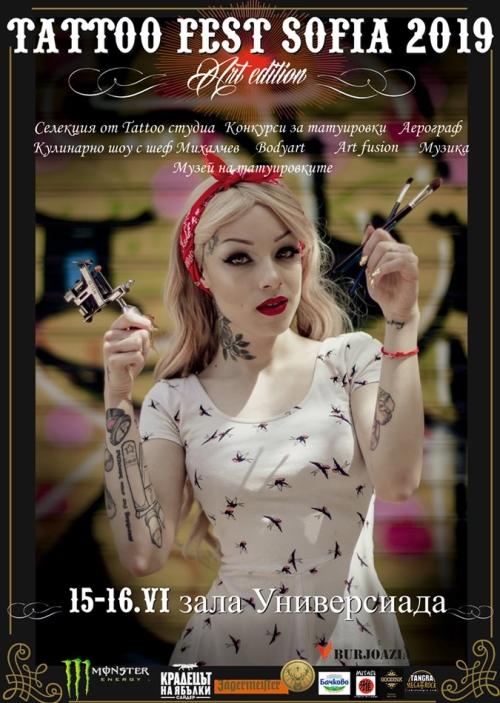Tattoo Fest Sofia 2019