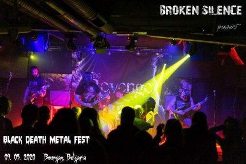 The Revenge Projects идват на Broken Silence Black Death Metal Fest