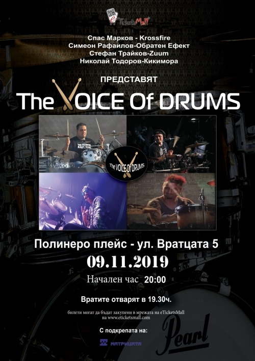The Voice Of Drums