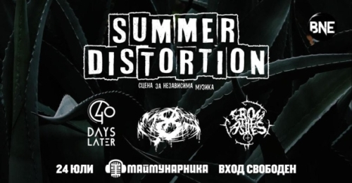 Summer Distortion