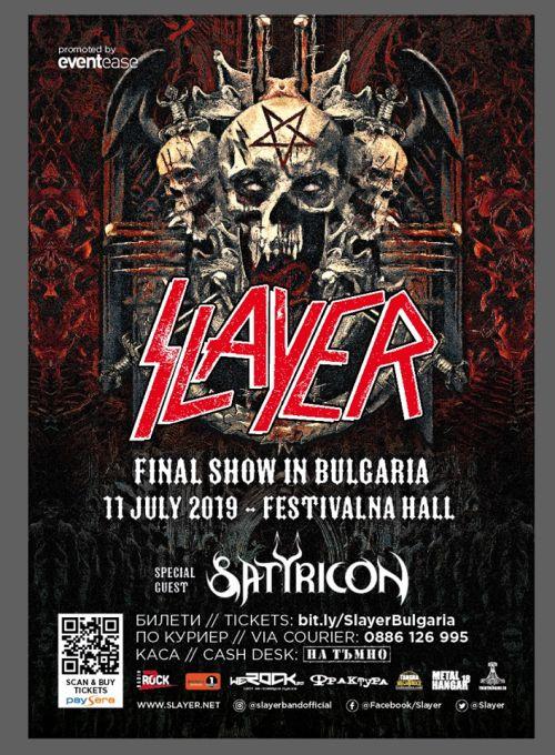 Slayer и Satyricon в София