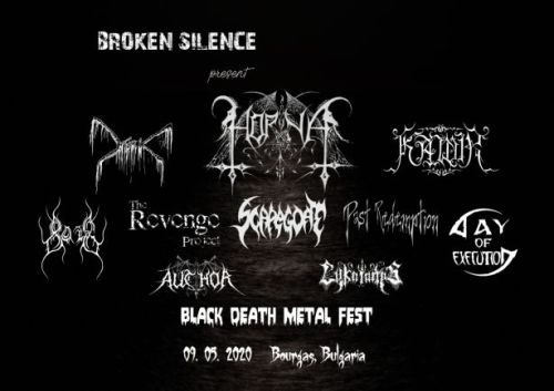 Broken Silence Black Death Metal Fest 2020