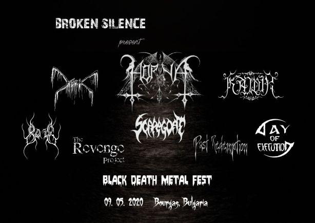 Broken Silence Black Death Metal Fest 2020