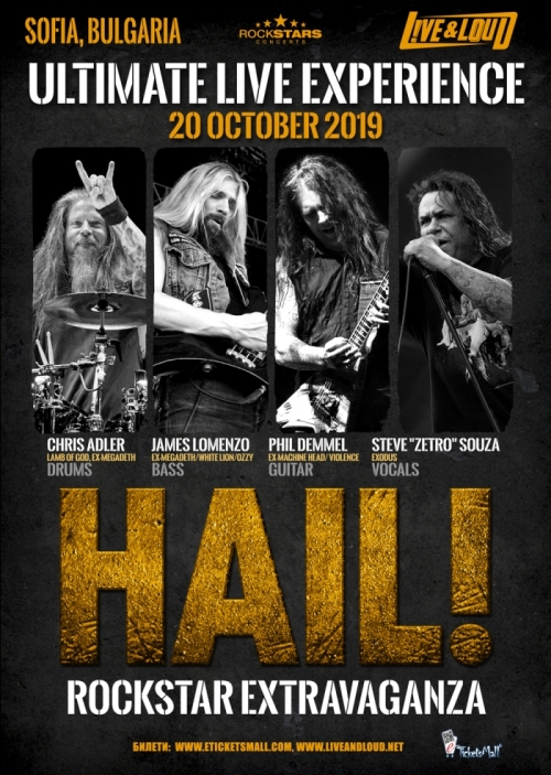 Концерт на Hail! в София