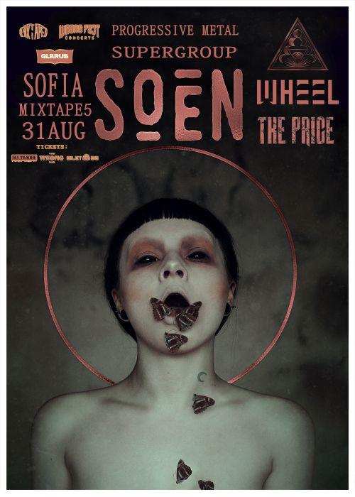 Концерт на Soen в София