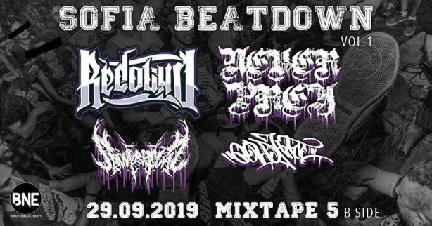 Sofia Beatdown vol.1