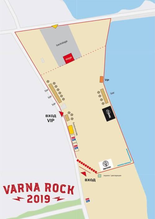 Карта на Varna Rock 2019