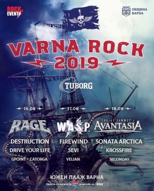 Varna Rock Fest 2019