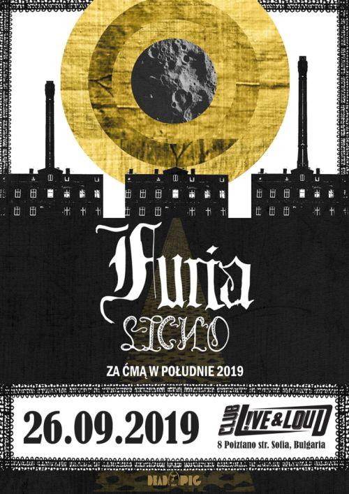 Furia и Licho с концерт в София