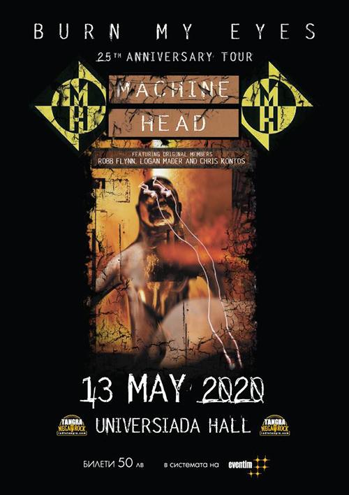 Machine Head с концерт в София на 13 май 2020 г.