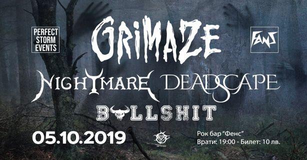 Концерт на Grimaze, Nightmare, Desdscspe и Bullshit в София
