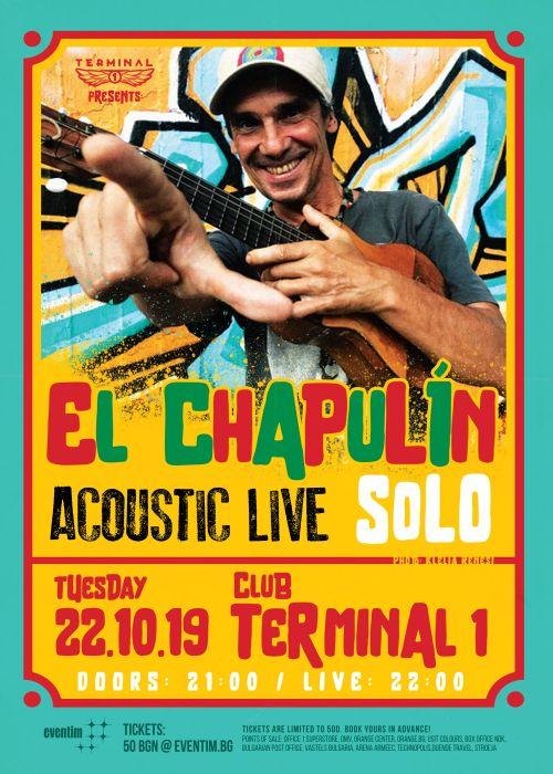Концерт на Manu Chao в София