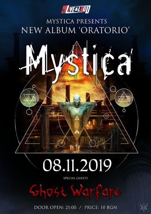 Mystica представят албума си Oratorio