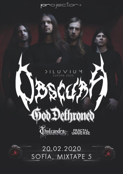 Концерт на Obscura и God Dethroned в София