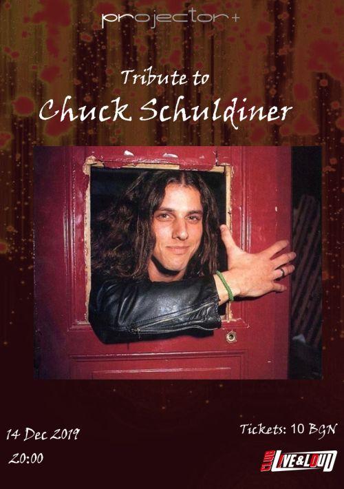 Трибют-концерт за Chuck Schuldiner 2019
