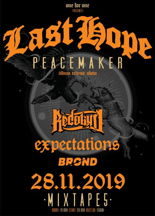 Last Hope представят на живо новия си албум Peacemaker