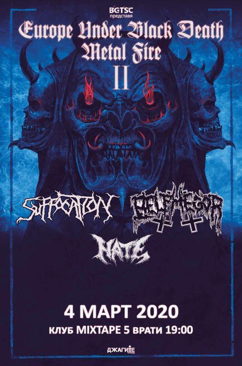 Концерт на Suffocation, Belphegor и Hate в София