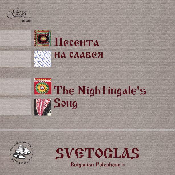 Светоглас - Песента на славея