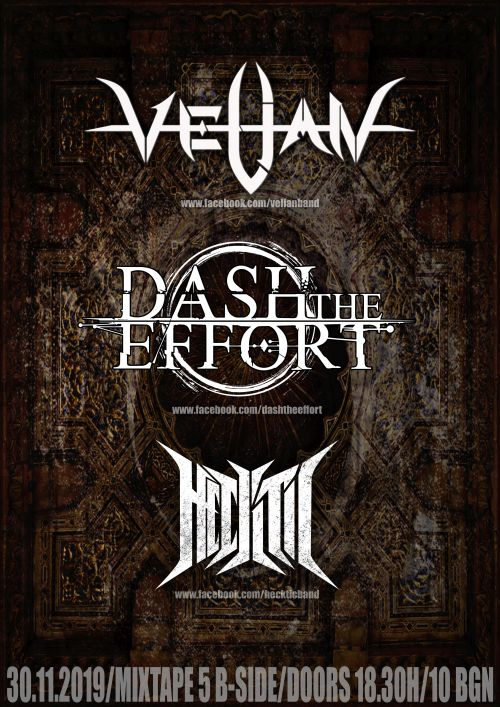 Velian, Hecktic и Dash The Effort със съвместен концерт