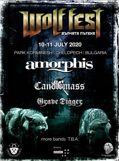 Wolf Fest – Вълчата пътека 2020