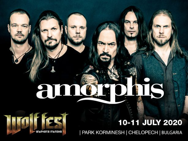 Amorphis идват на Wolffest 2020 в Челопеч
