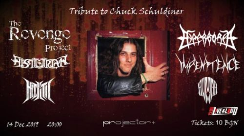 Tribute to Chuck Schuldiner 2019