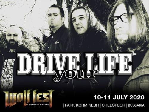 Drive Your Life на Wolf Fest 2020
