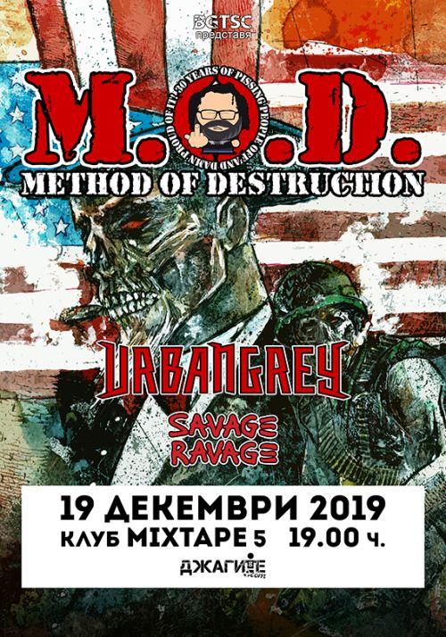 Концерт на M.O.D. в София