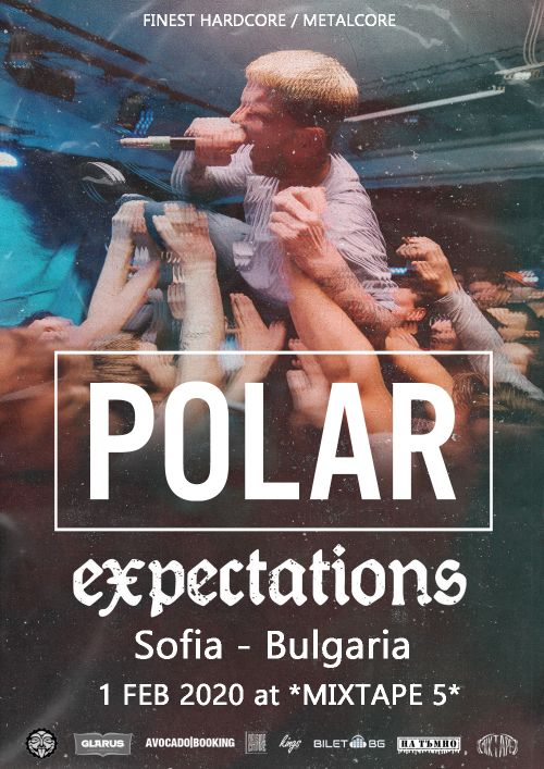 Концерт на Polar и Expectations в София