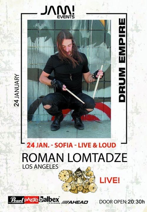 Шоу-концерт на Roman Lomtadze в София