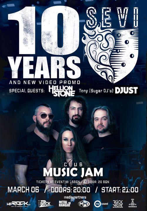 Sevi празнуват 10 години с концерт