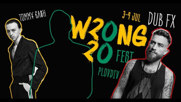 Wrong Fest 2020