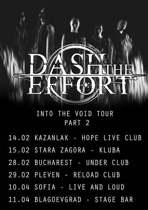 Турне на Dash the Effort