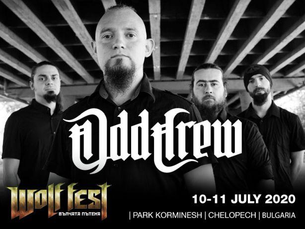 Odd Crew на Wolf Fest - Вълчата пътека 2020