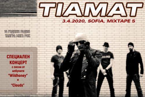 Tiamat идват в София с Clouds и Wildhoney