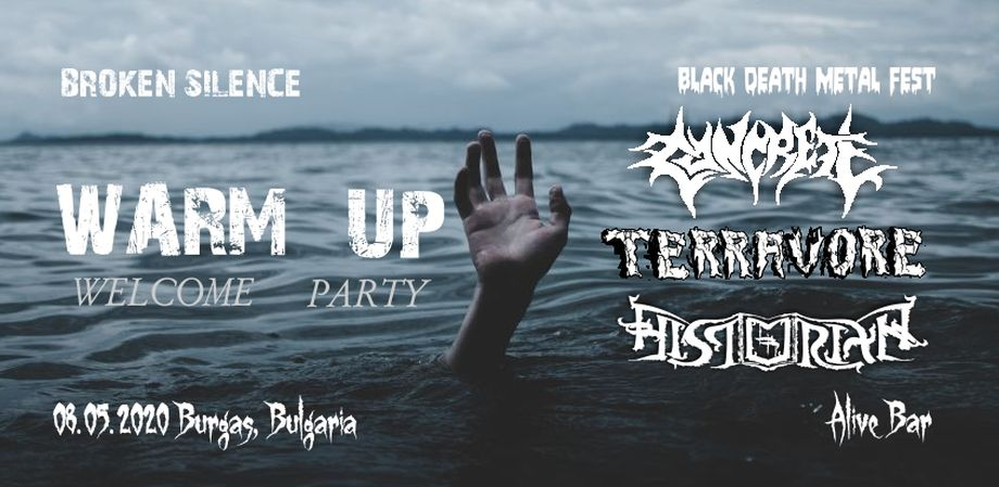 Warm Up Welcome Party на Broken Silence Black Death Metal Fest 2020