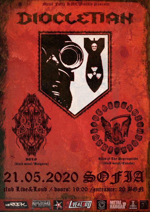 Концерт на Diocletian в София