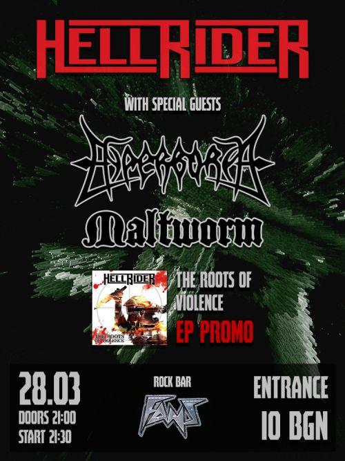 Hellrider, Maltworm и Hyperborea в рок бар Фенс