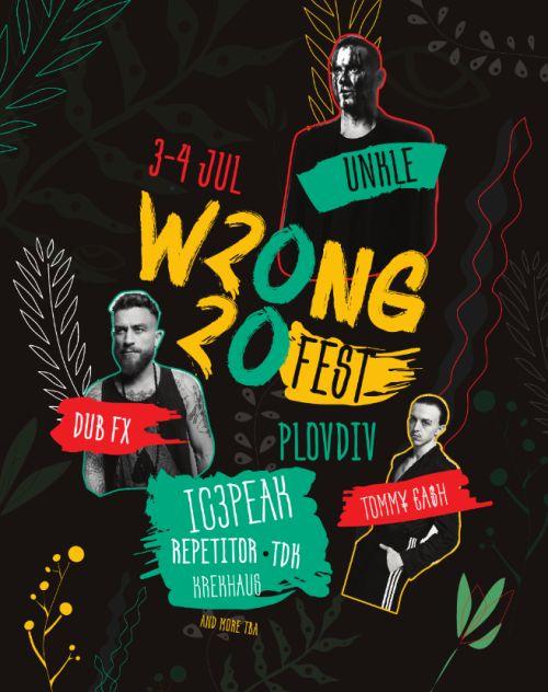 Wrong Fest 2020