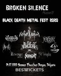 Купи билет за Broken Silence Black Death Metal Fest 2020