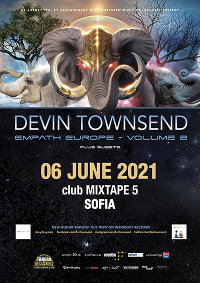 Концерт на Devin Townsend в София