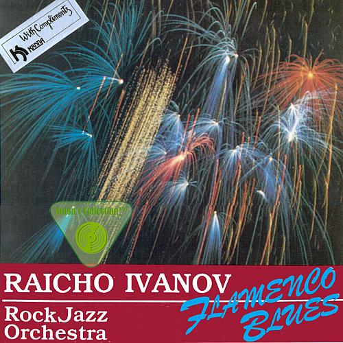 Райчо Иванов - Фламенко блус