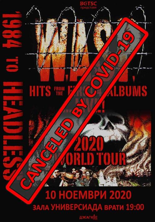 Концертът на W.A.S.P. на 10 ноември в София е отменен