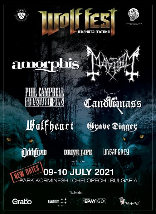 Wolf Fest – Вълчата пътека 2021